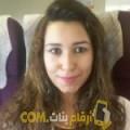 أنا هناد من اليمن 29 سنة عازب(ة) و أبحث عن رجال ل الحب