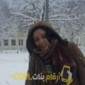 أنا هنادي من المغرب 25 سنة عازب(ة) و أبحث عن رجال ل الصداقة