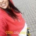 أنا ريمة من قطر 21 سنة عازب(ة) و أبحث عن رجال ل الزواج