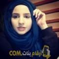 أنا حالة من عمان 22 سنة عازب(ة) و أبحث عن رجال ل الصداقة