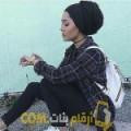أنا سندس من المغرب 31 سنة مطلق(ة) و أبحث عن رجال ل الحب