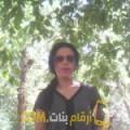 أنا ناريمان من عمان 39 سنة مطلق(ة) و أبحث عن رجال ل التعارف