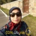 أنا حجيبة من اليمن 30 سنة عازب(ة) و أبحث عن رجال ل الحب