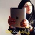 أنا نبيلة من قطر 21 سنة عازب(ة) و أبحث عن رجال ل المتعة