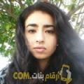 أنا روان من الجزائر 32 سنة مطلق(ة) و أبحث عن رجال ل الزواج