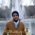 أنا رانية من الأردن 33 سنة مطلق(ة) و أبحث عن رجال ل الحب