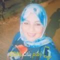 أنا دينة من لبنان 21 سنة عازب(ة) و أبحث عن رجال ل التعارف