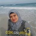 أنا عالية من تونس 39 سنة مطلق(ة) و أبحث عن رجال ل التعارف