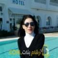 أنا جهاد من عمان 35 سنة مطلق(ة) و أبحث عن رجال ل الزواج