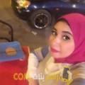 أنا ريهام من اليمن 28 سنة عازب(ة) و أبحث عن رجال ل الدردشة