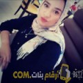 أنا خديجة من لبنان 22 سنة عازب(ة) و أبحث عن رجال ل الحب