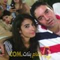 أنا سلوى من المغرب 24 سنة عازب(ة) و أبحث عن رجال ل المتعة