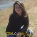 أنا ملاك من اليمن 29 سنة عازب(ة) و أبحث عن رجال ل الزواج