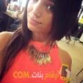 أنا سميرة من سوريا 23 سنة عازب(ة) و أبحث عن رجال ل الزواج