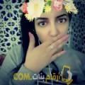 أنا رانية من مصر 27 سنة عازب(ة) و أبحث عن رجال ل الزواج