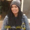 أنا منال من الكويت 26 سنة عازب(ة) و أبحث عن رجال ل الدردشة