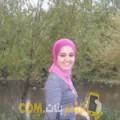 أنا حلومة من الجزائر 32 سنة عازب(ة) و أبحث عن رجال ل التعارف