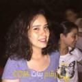 أنا أروى من عمان 30 سنة عازب(ة) و أبحث عن رجال ل الحب