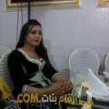 أنا أمينة من الأردن 27 سنة عازب(ة) و أبحث عن رجال ل المتعة