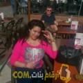 أنا حسناء من عمان 33 سنة مطلق(ة) و أبحث عن رجال ل الصداقة