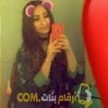 أنا نادين من فلسطين 23 سنة عازب(ة) و أبحث عن رجال ل الصداقة