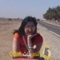 أنا رنيم من ليبيا 42 سنة مطلق(ة) و أبحث عن رجال ل الدردشة