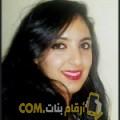 أنا وهيبة من مصر 32 سنة مطلق(ة) و أبحث عن رجال ل الصداقة