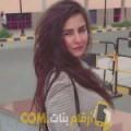 أنا بهيجة من الإمارات 37 سنة مطلق(ة) و أبحث عن رجال ل الصداقة