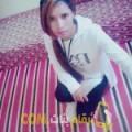 أنا ميرنة من تونس 21 سنة عازب(ة) و أبحث عن رجال ل الزواج