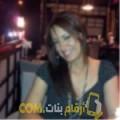أنا كلثوم من الكويت 41 سنة مطلق(ة) و أبحث عن رجال ل الدردشة