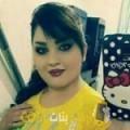 أنا زكية من اليمن 33 سنة مطلق(ة) و أبحث عن رجال ل الصداقة