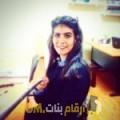 أنا شيمة من عمان 25 سنة عازب(ة) و أبحث عن رجال ل المتعة