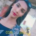 أنا ليالي من فلسطين 19 سنة عازب(ة) و أبحث عن رجال ل الحب