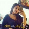 أنا إنتصار من الجزائر 28 سنة عازب(ة) و أبحث عن رجال ل الزواج