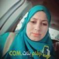 أنا رجاء من مصر 39 سنة مطلق(ة) و أبحث عن رجال ل التعارف