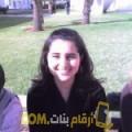 أنا آنسة من اليمن 30 سنة عازب(ة) و أبحث عن رجال ل الدردشة