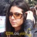 أنا وداد من المغرب 26 سنة عازب(ة) و أبحث عن رجال ل الدردشة