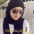 أنا فاطمة الزهراء من تونس 37 سنة مطلق(ة) و أبحث عن رجال ل الزواج