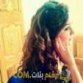 أنا أزهار من المغرب 22 سنة عازب(ة) و أبحث عن رجال ل التعارف