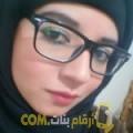 أنا يسر من قطر 26 سنة عازب(ة) و أبحث عن رجال ل الحب
