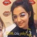 أنا لارة من اليمن 21 سنة عازب(ة) و أبحث عن رجال ل المتعة