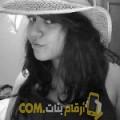 أنا خدية من ليبيا 26 سنة عازب(ة) و أبحث عن رجال ل الحب