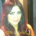 أنا ياسمين من الجزائر 30 سنة عازب(ة) و أبحث عن رجال ل الحب