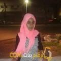 أنا إلينة من قطر 21 سنة عازب(ة) و أبحث عن رجال ل الصداقة