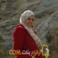 أنا نصيرة من اليمن 34 سنة مطلق(ة) و أبحث عن رجال ل الزواج