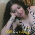 أنا دنيا من مصر 28 سنة عازب(ة) و أبحث عن رجال ل الزواج
