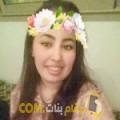 أنا زهيرة من السعودية 24 سنة عازب(ة) و أبحث عن رجال ل الزواج