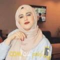 أنا شادية من البحرين 25 سنة عازب(ة) و أبحث عن رجال ل الحب