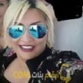 أنا نجوى من المغرب 40 سنة مطلق(ة) و أبحث عن رجال ل التعارف