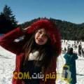 أنا آمال من الجزائر 26 سنة عازب(ة) و أبحث عن رجال ل الصداقة